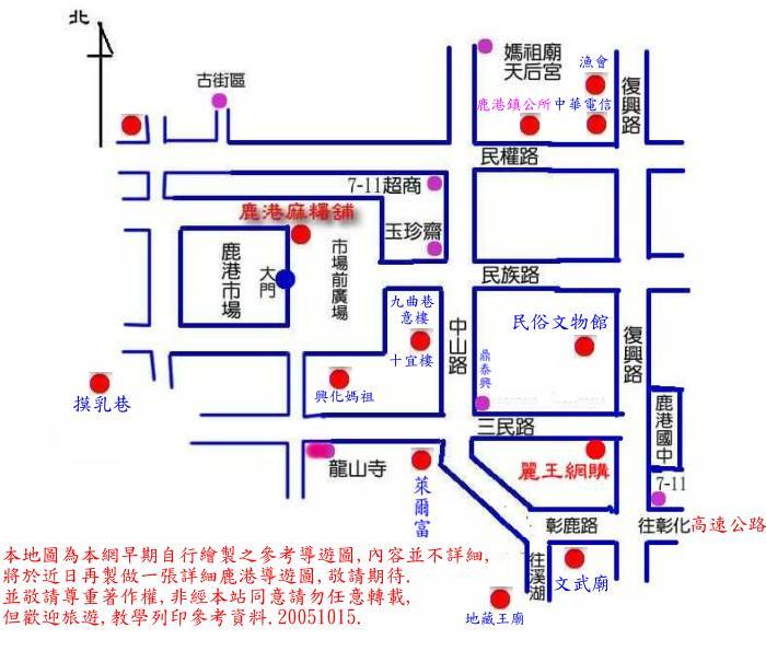 电路 电路图 电子 户型 户型图 平面图 原理图 700_595