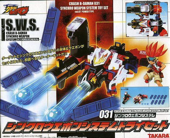 Crash B Daman Toys 50