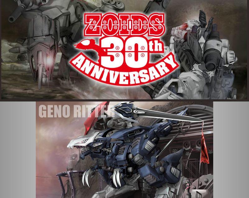Zoids Geno Ritter Zoids 30th Geno Ritter