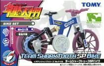 idaten jump bike - photo #20