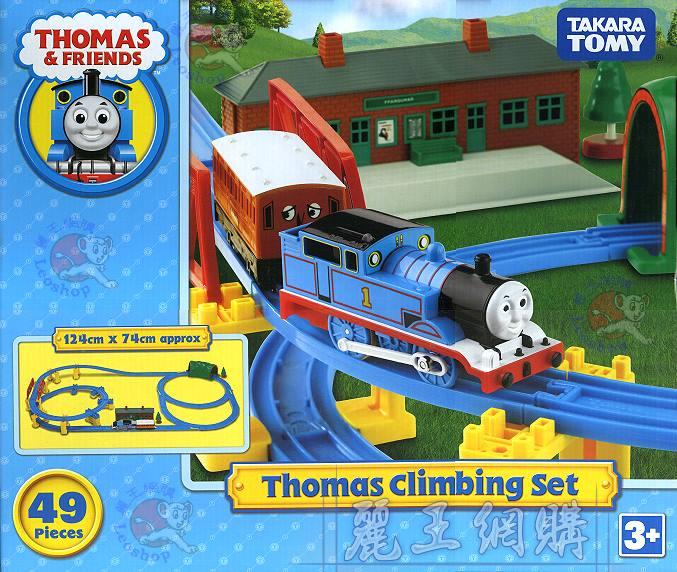 Tomy Thomas Train Set to my Thomas Train Set