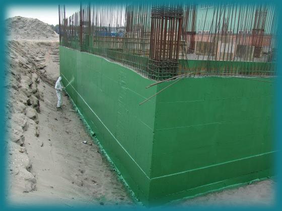 防水,地下室外墙防水工程